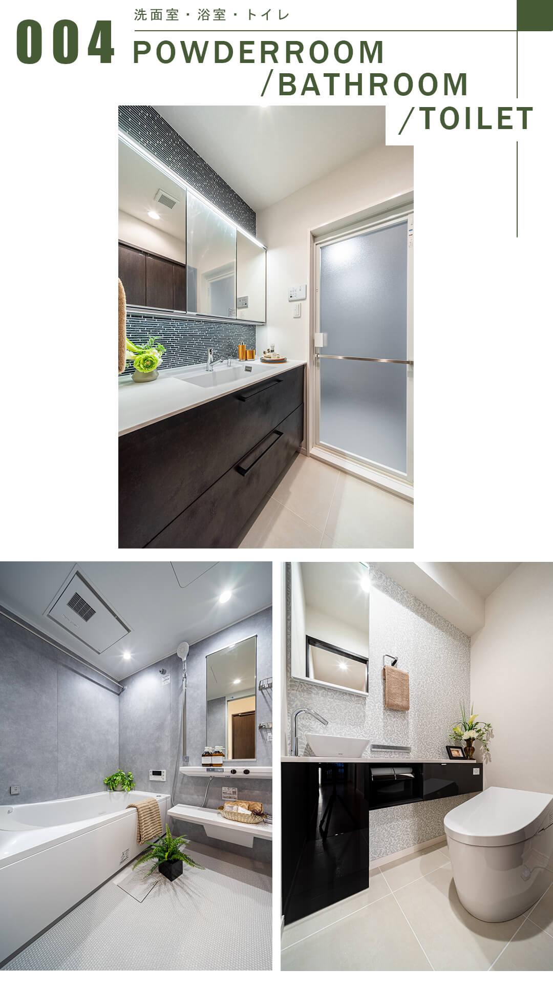 ライオンズマンション平河町の洗面室と浴室とトイレ