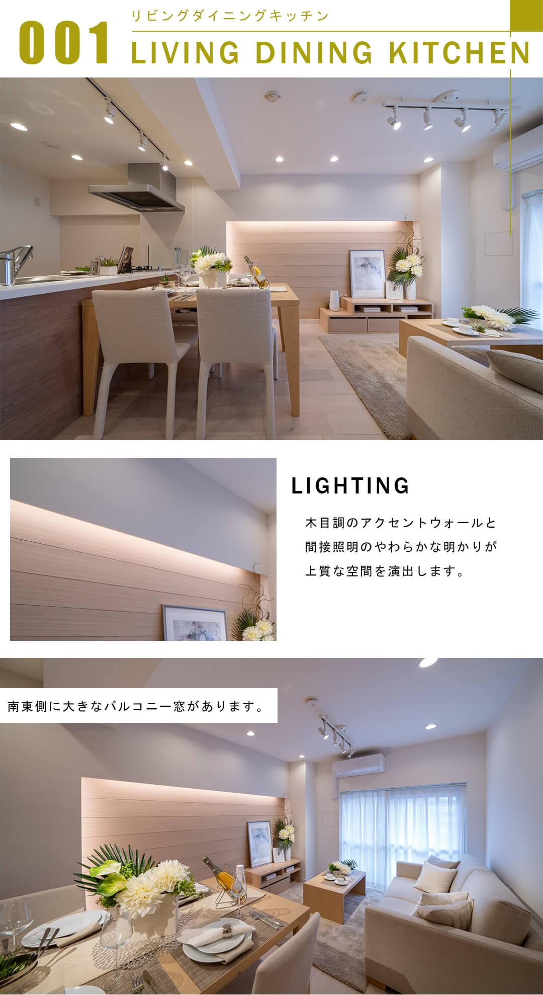 五反田ガーデンハイツのリビングダイニングキッチン
