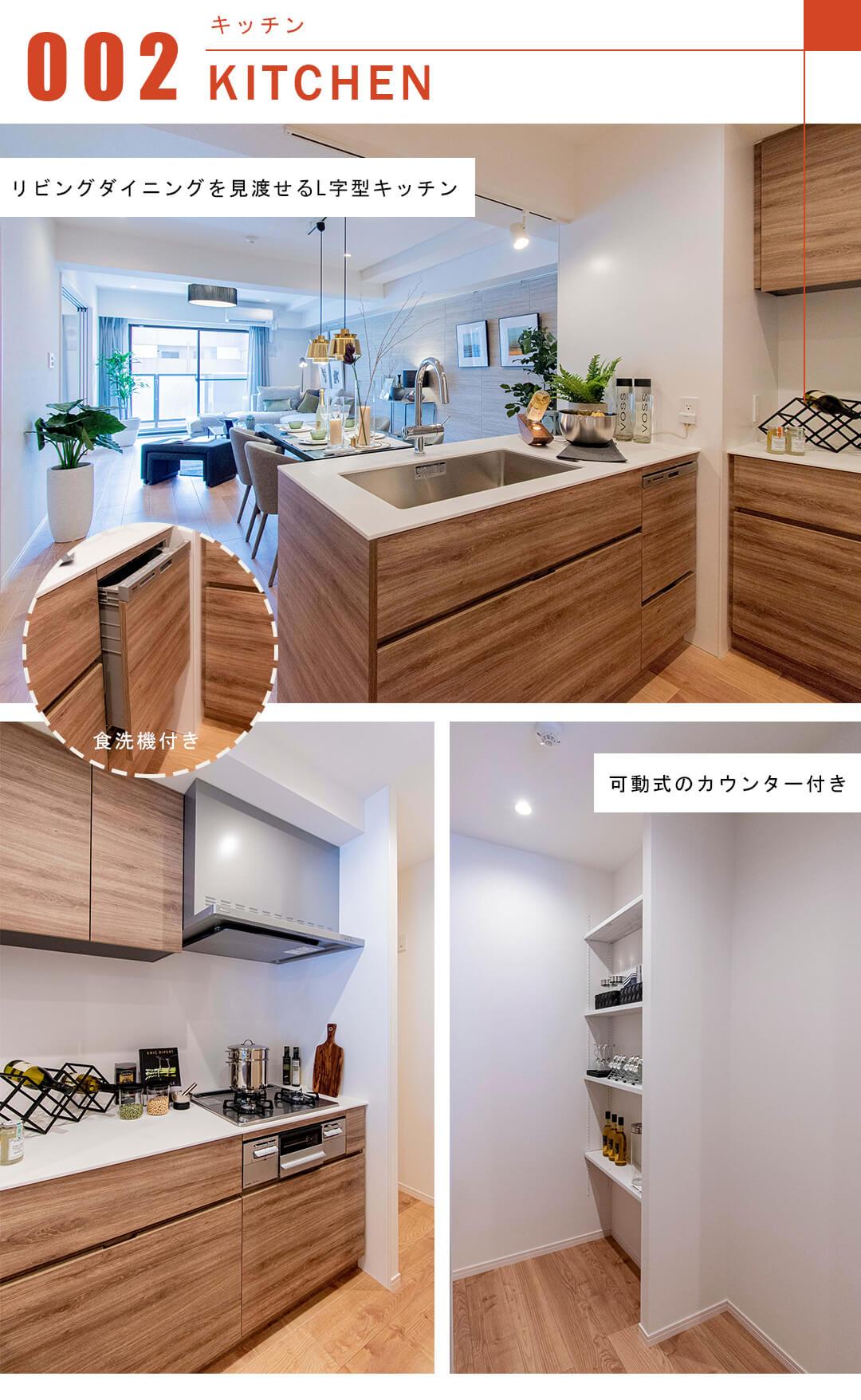 ファミール浅草一丁目のキッチン