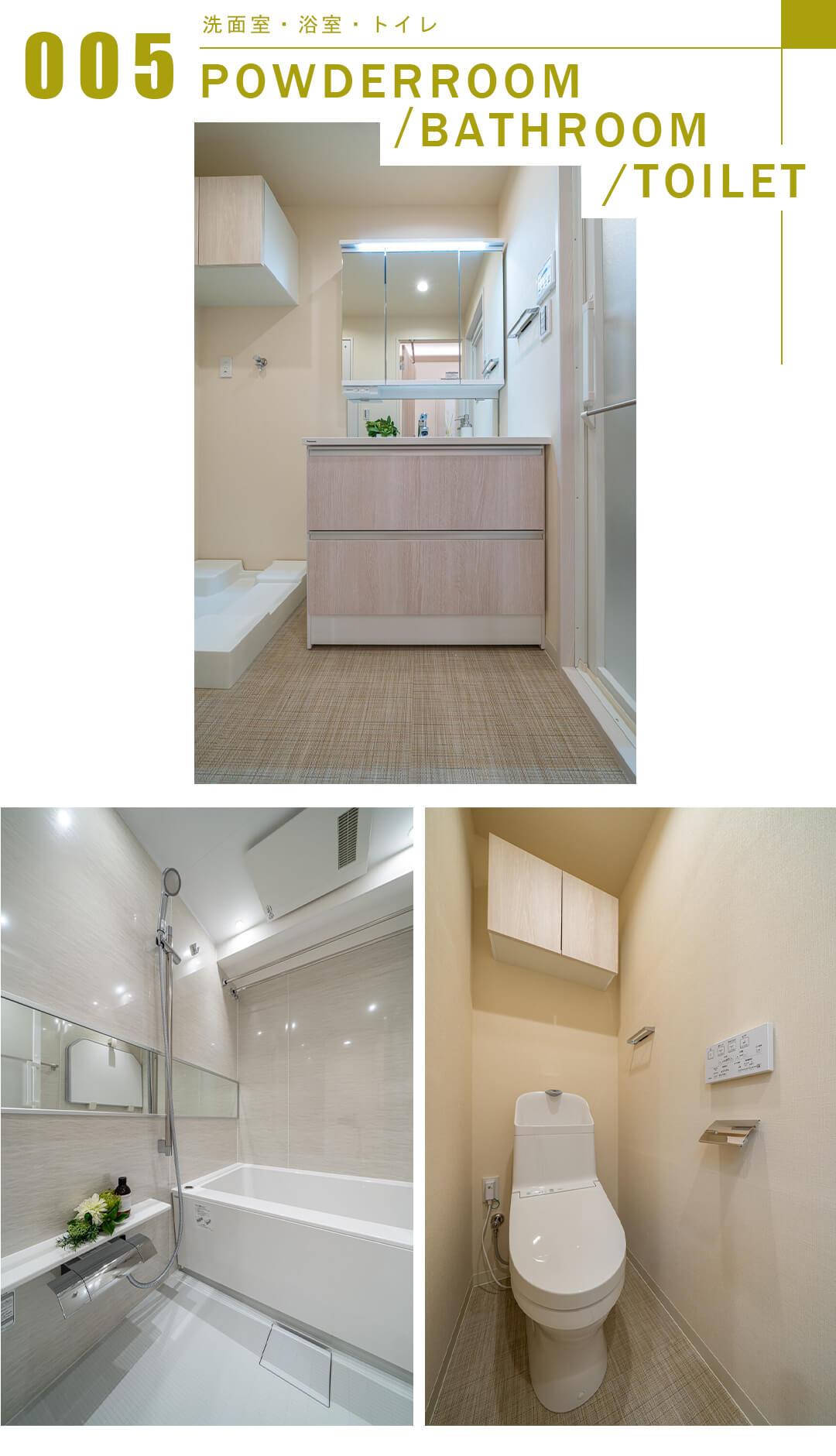 フリーディオ西麻布の洗面室と浴室とトイレ