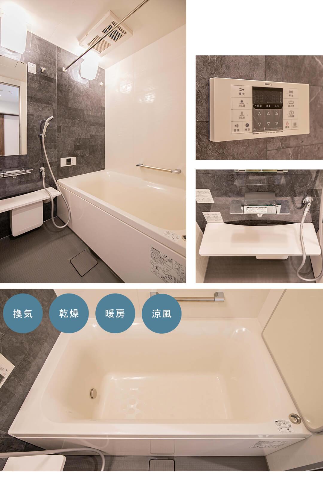 ニュー赤坂コーポラスの浴室