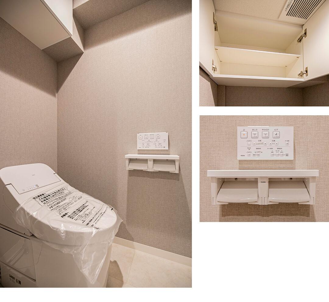 ニュー赤坂コーポラスのトイレ