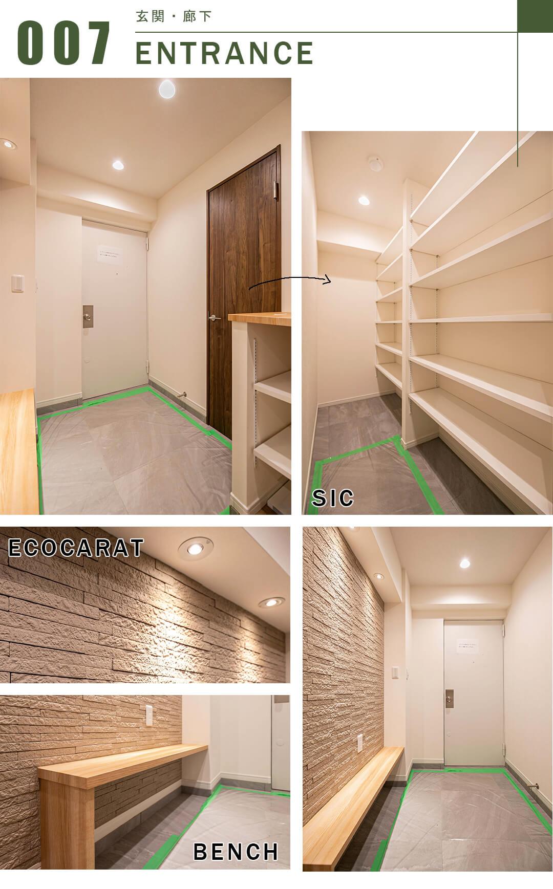 ニュー赤坂コーポラスの玄関