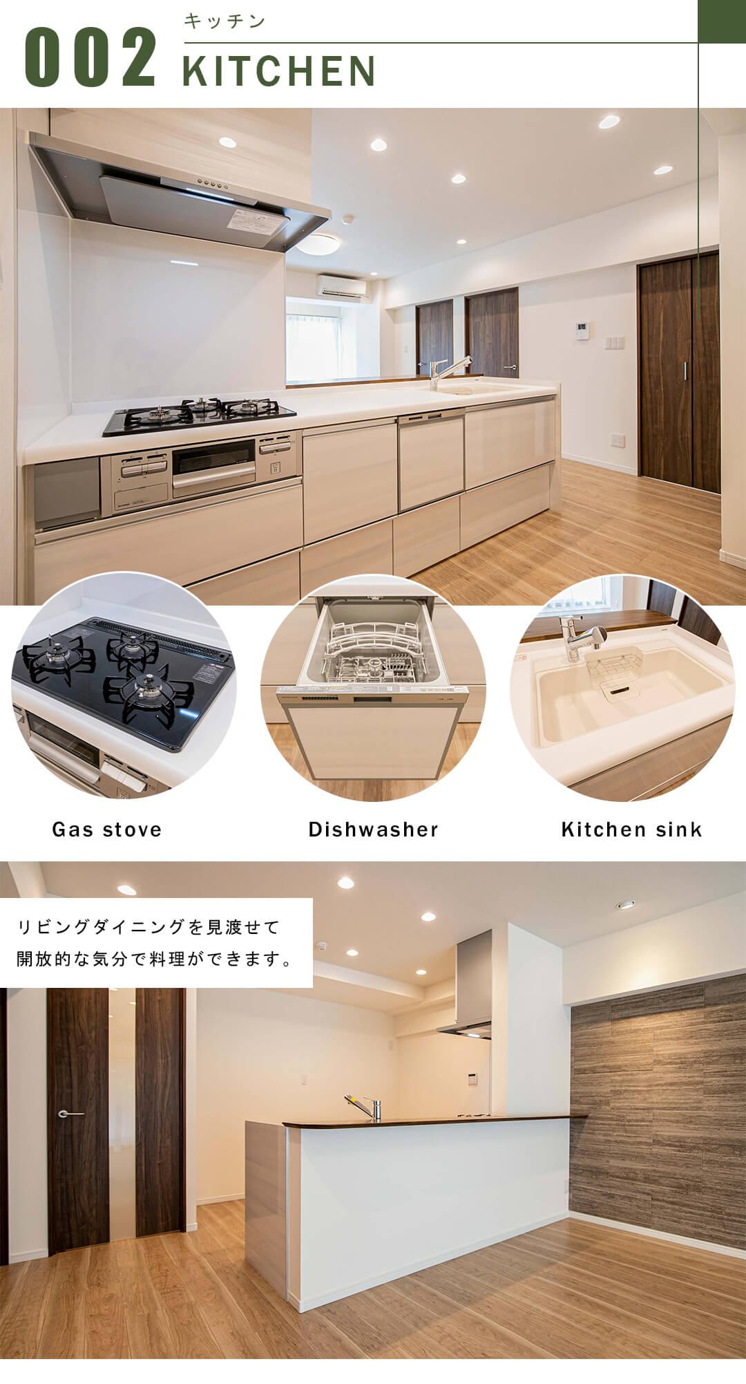 ニュー赤坂コーポラスのキッチン