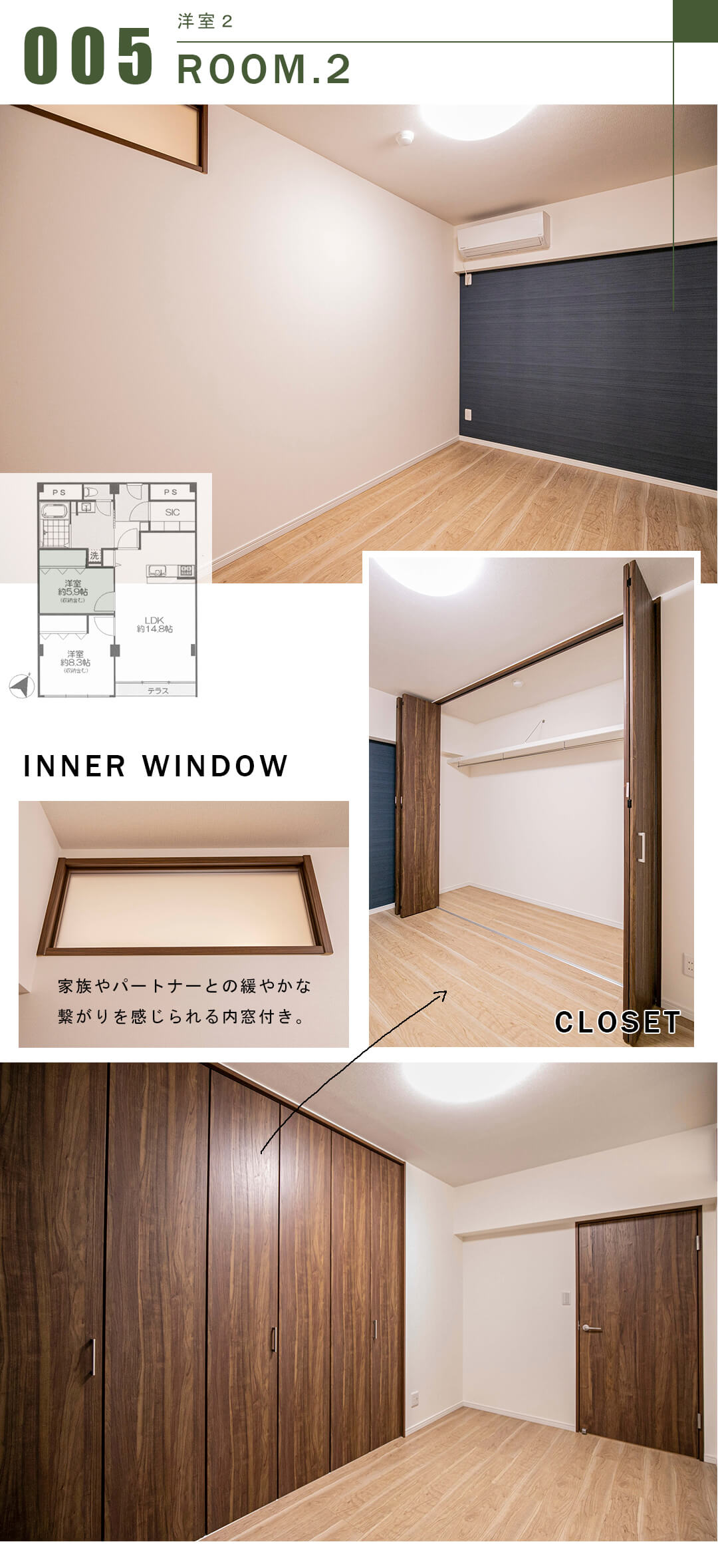 ニュー赤坂コーポラスの洋室
