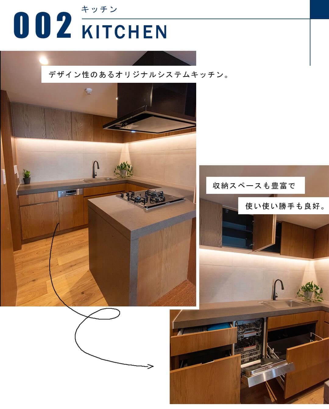 マノー乃木坂のキッチン