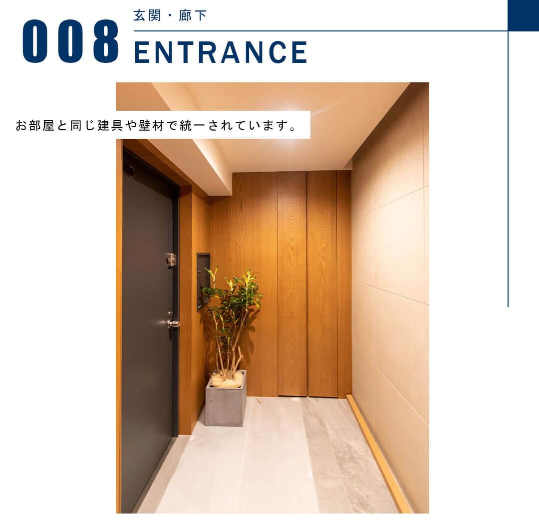 マノー乃木坂の玄関
