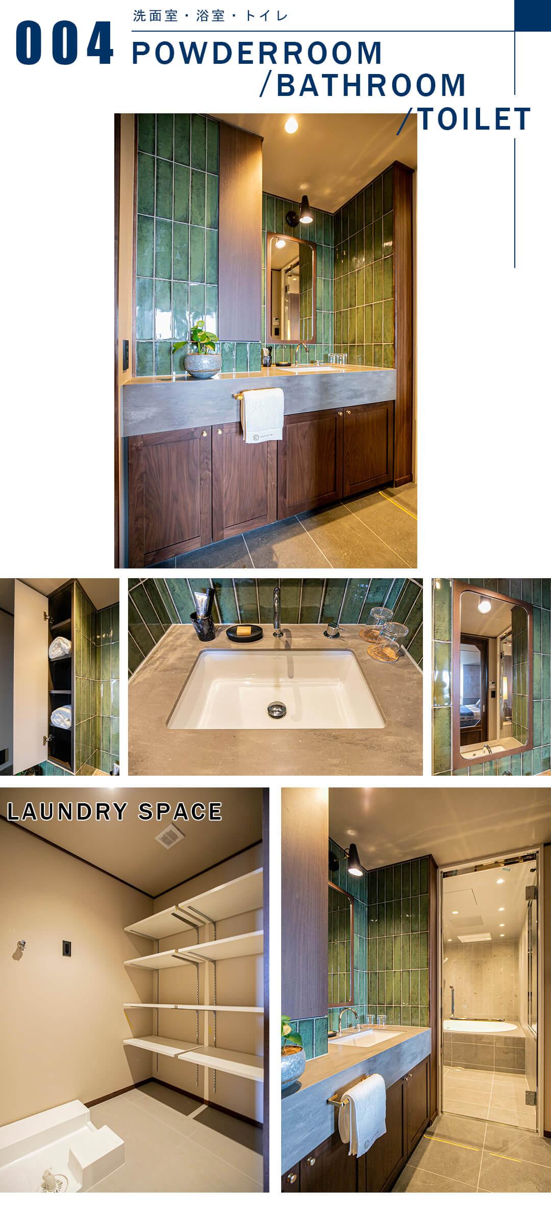グランドメゾン南青山の洗面室とレンドリースペース