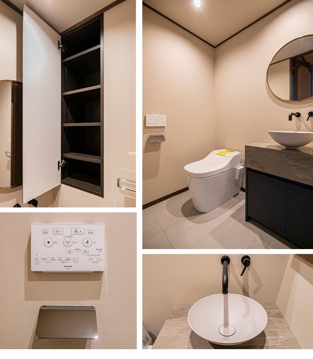 グランドメゾン南青山のトイレ