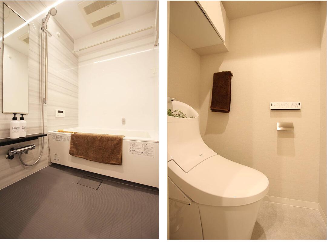 シティプラザ新宿の浴室とトイレ