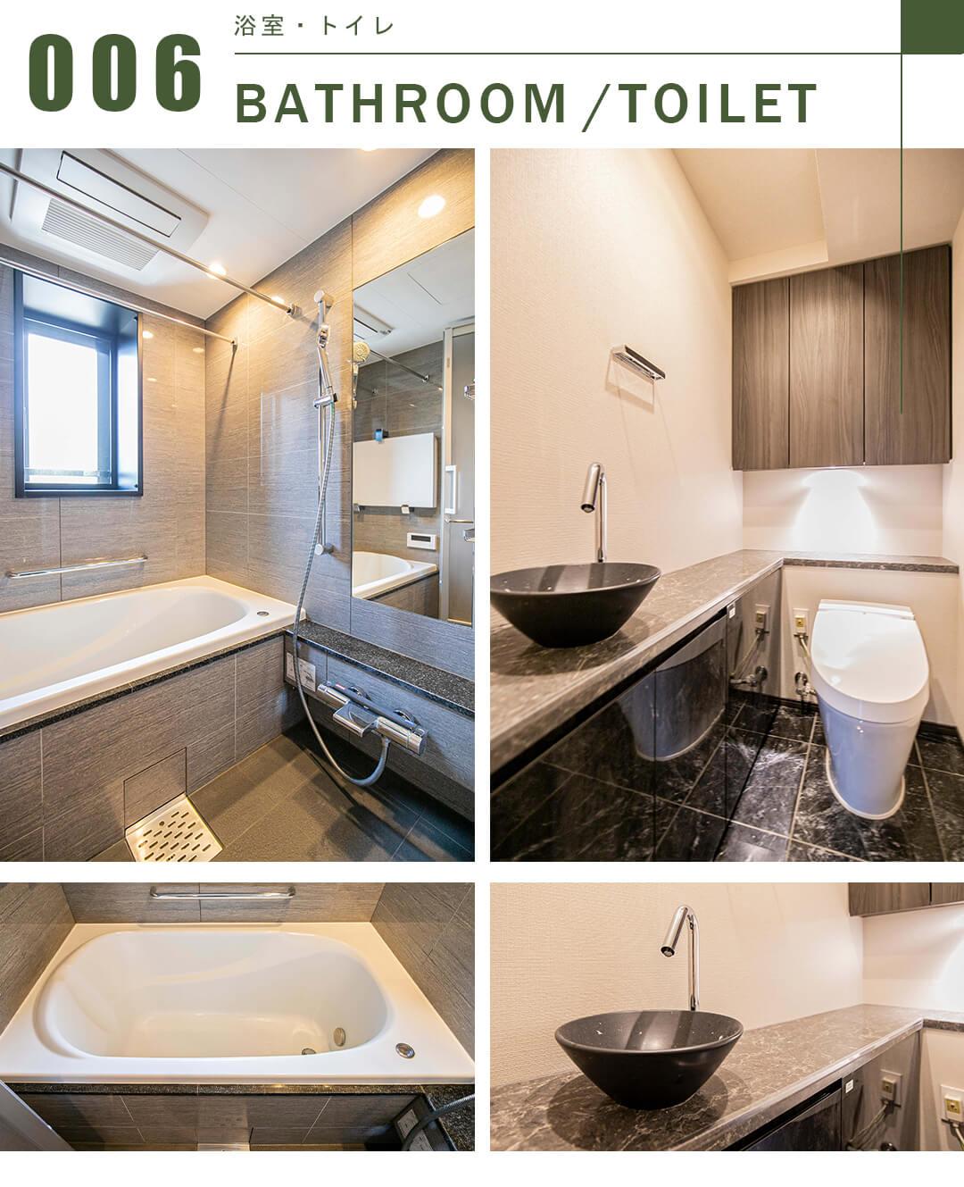 ドゥアージュコラッド松濤の浴室とトイレ