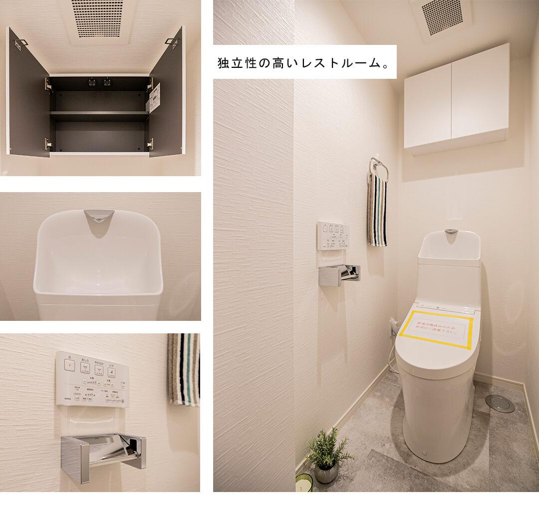 上北沢テラスA棟のトイレ