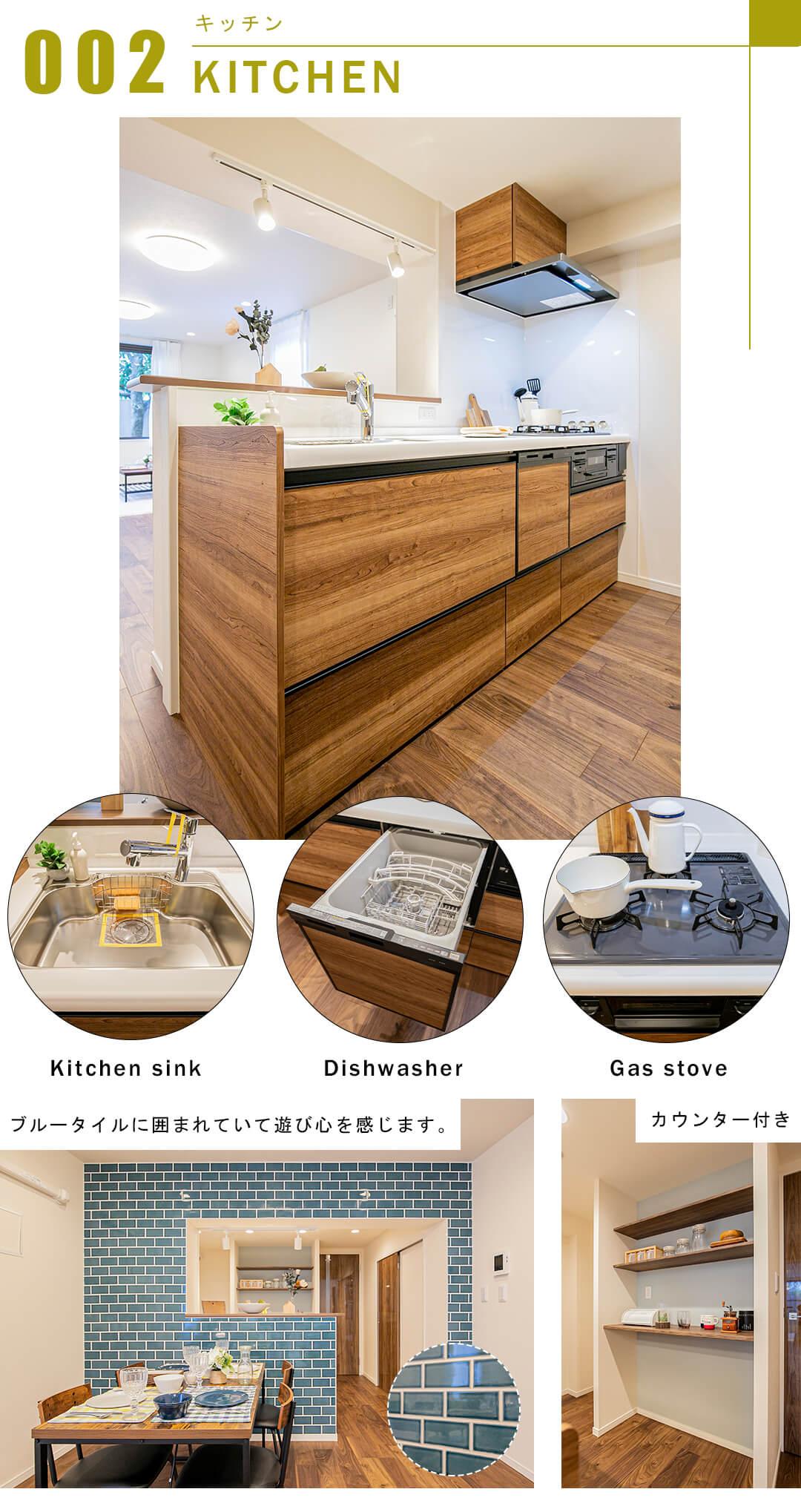 上北沢テラスA棟のキッチン