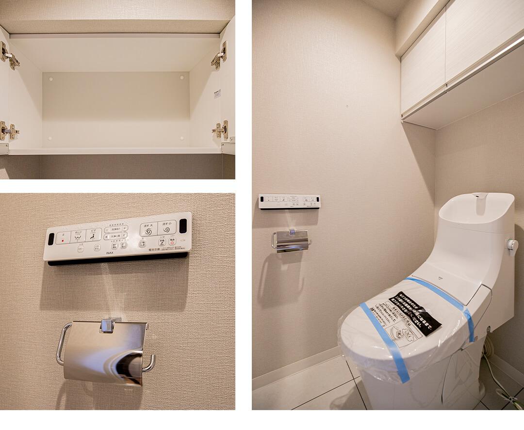 松原ハイデンスのトイレ
