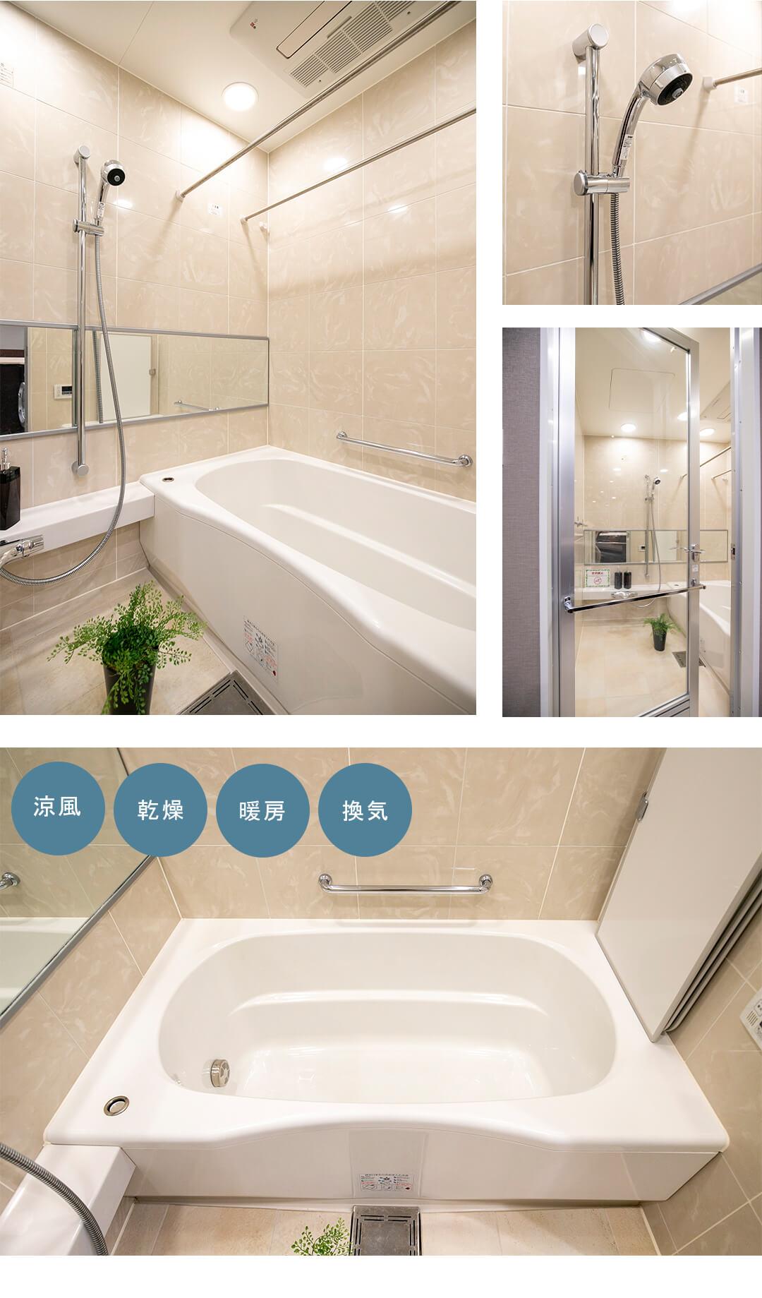 クレストプライムタワー芝の浴室
