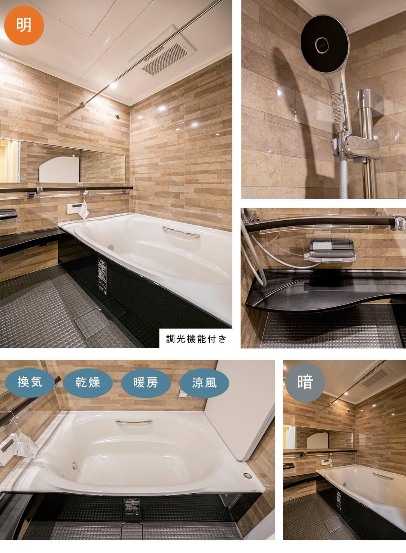 東急ドエル・プレステージ代沢の浴室