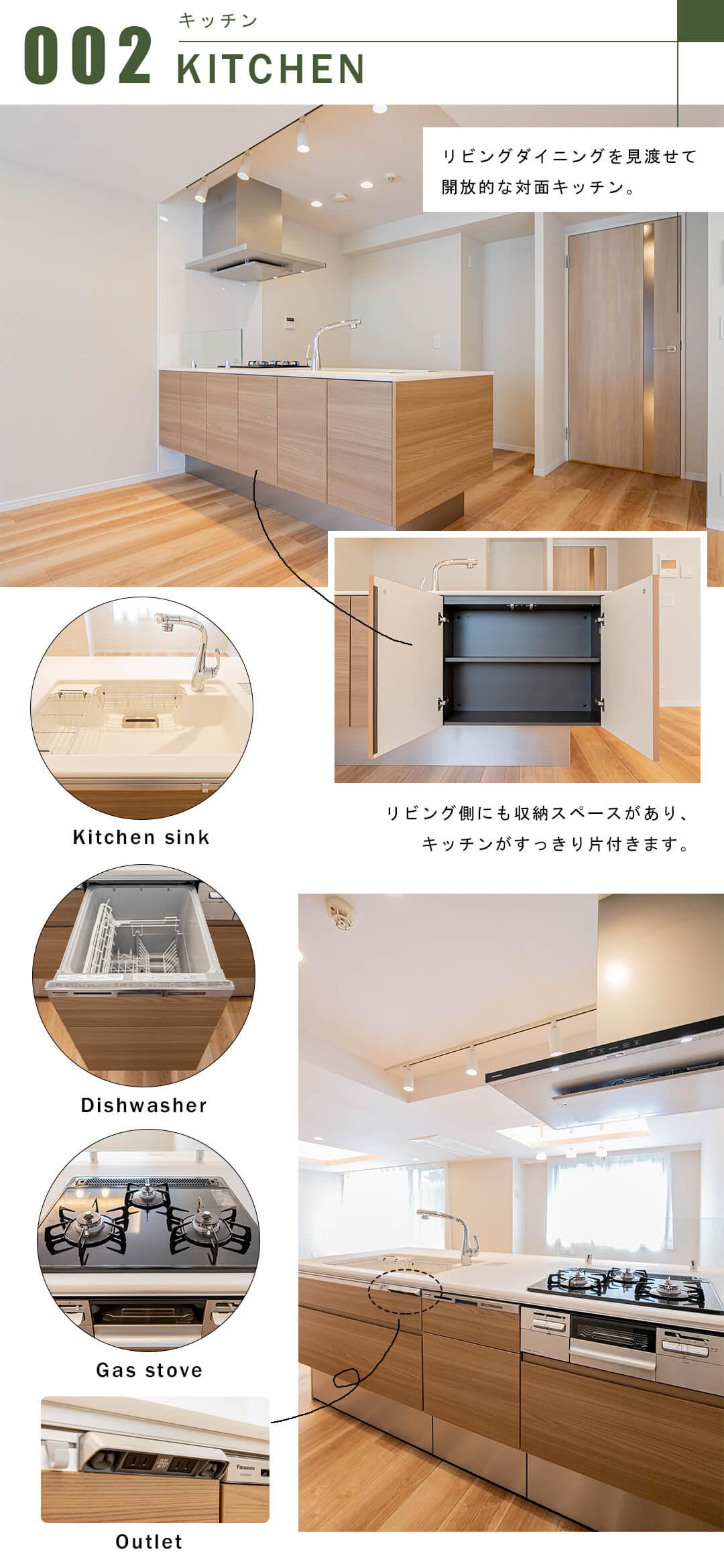 東急ドエル・プレステージ代沢のキッチン