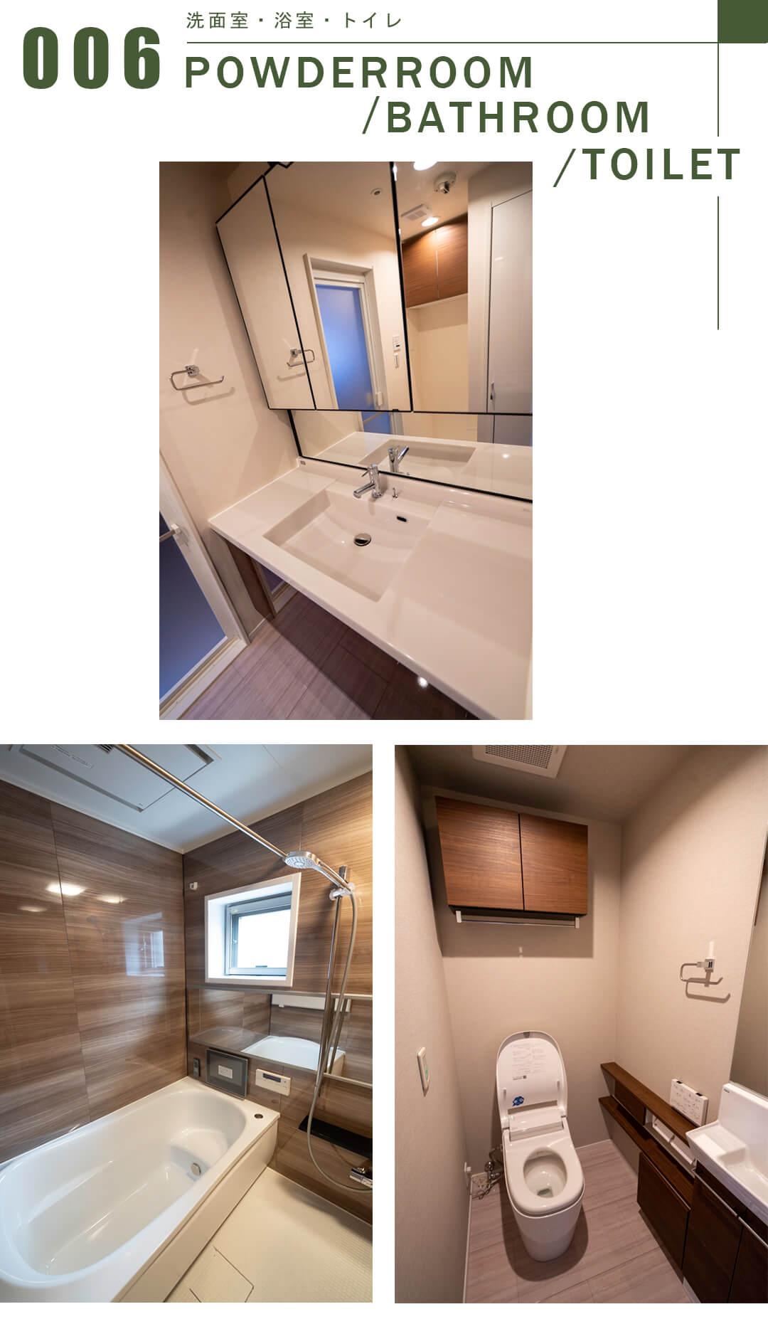 Brillia護国寺富士見坂の洗面室と浴室とトイレ