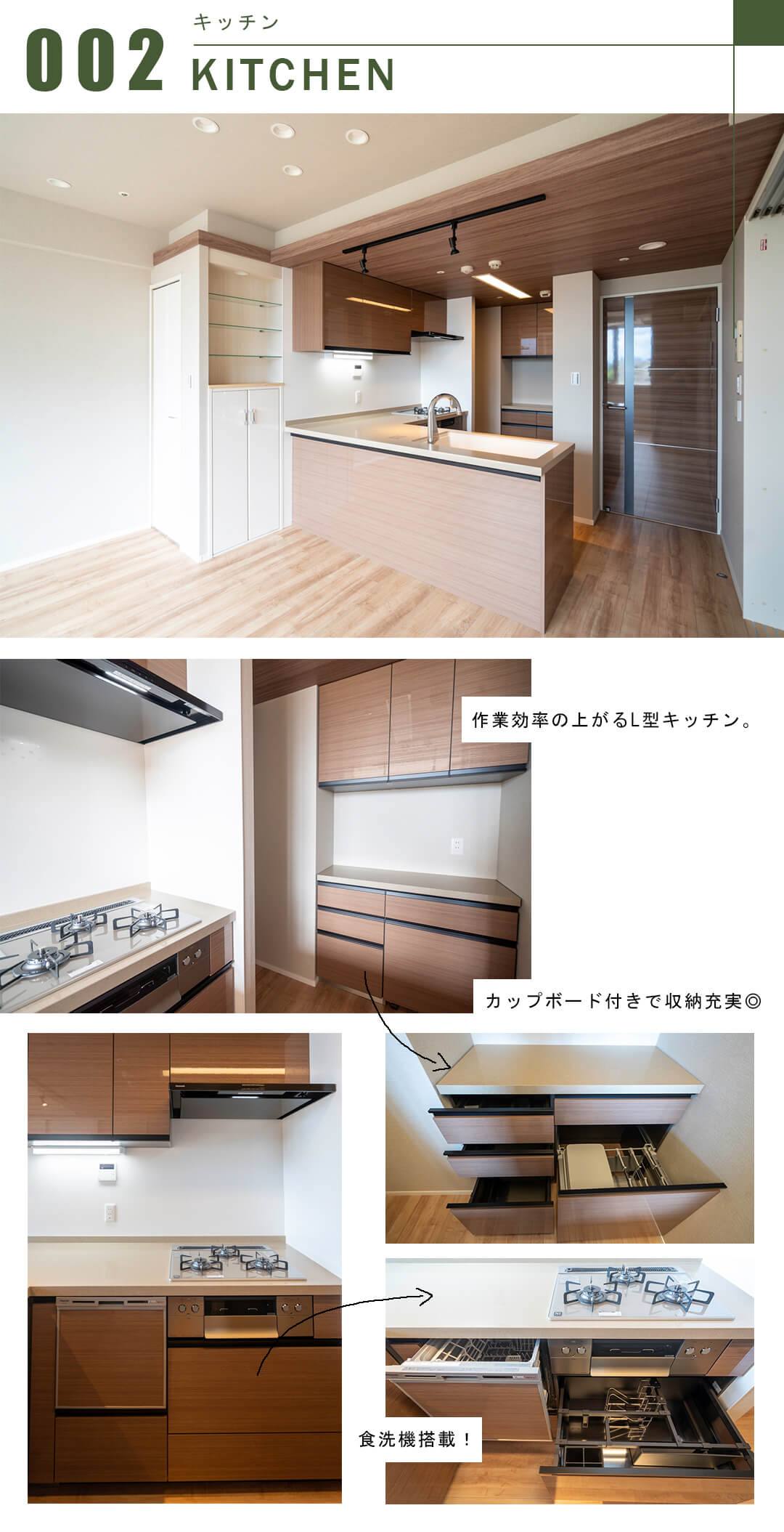Brillia護国寺富士見坂のキッチン