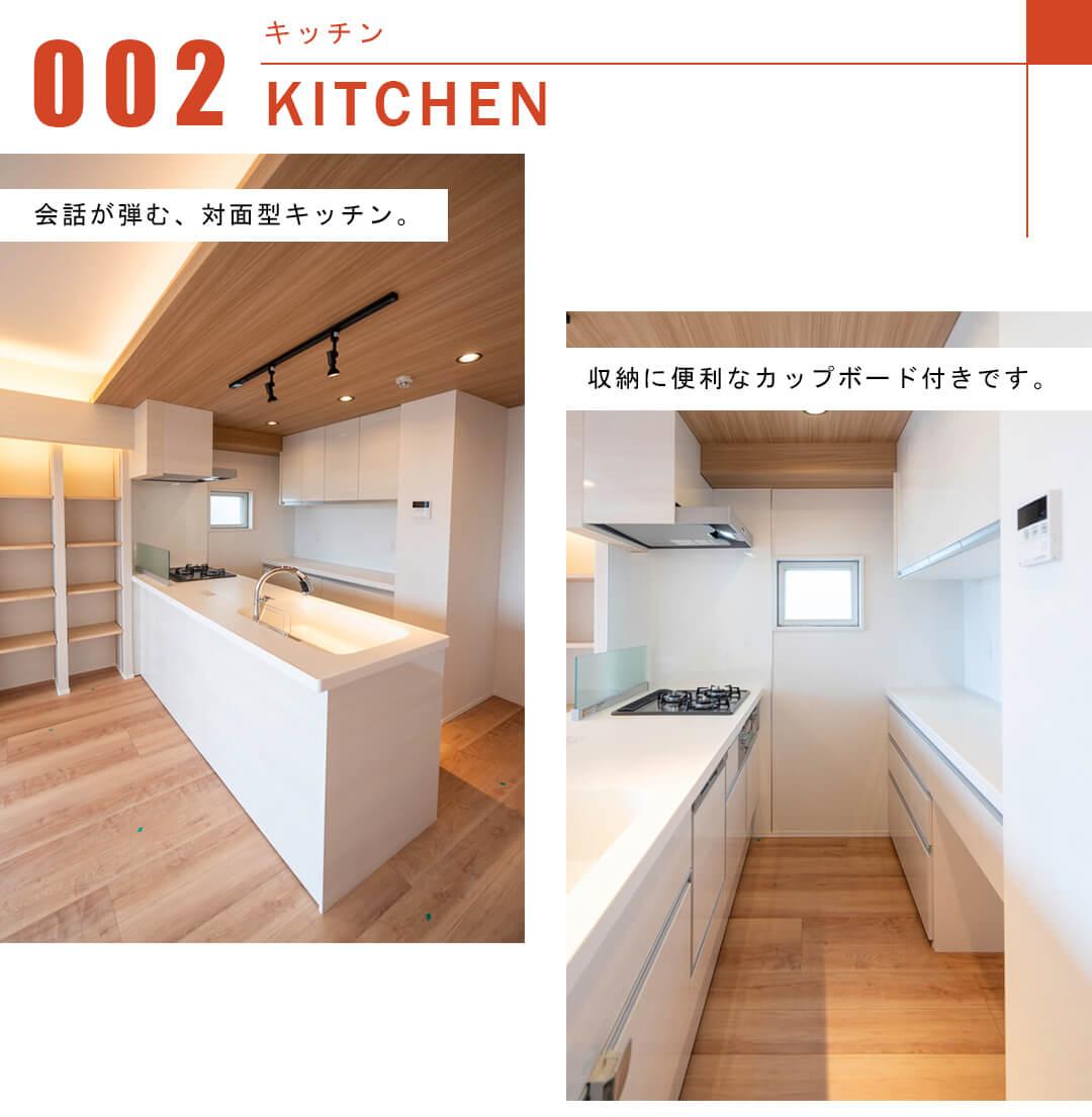 グランドメゾン高円寺のキッチン
