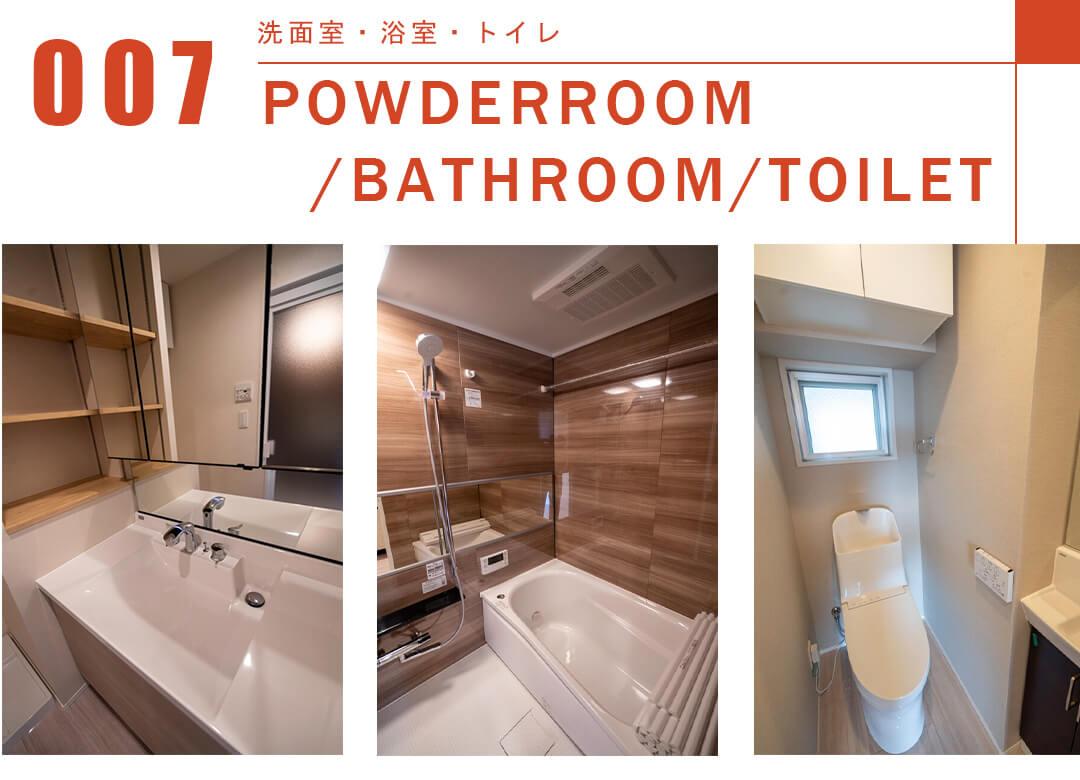 グランドメゾン高円寺の寝室・浴室・トイレ