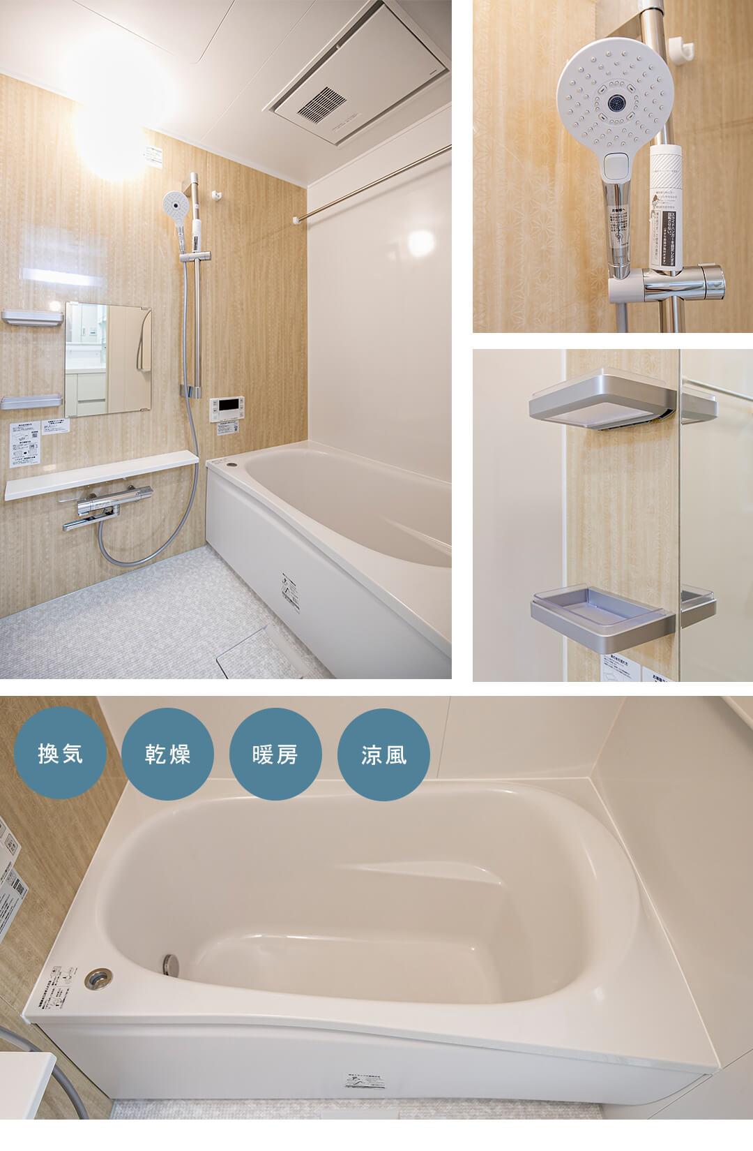 エクセルシオール初台の浴室