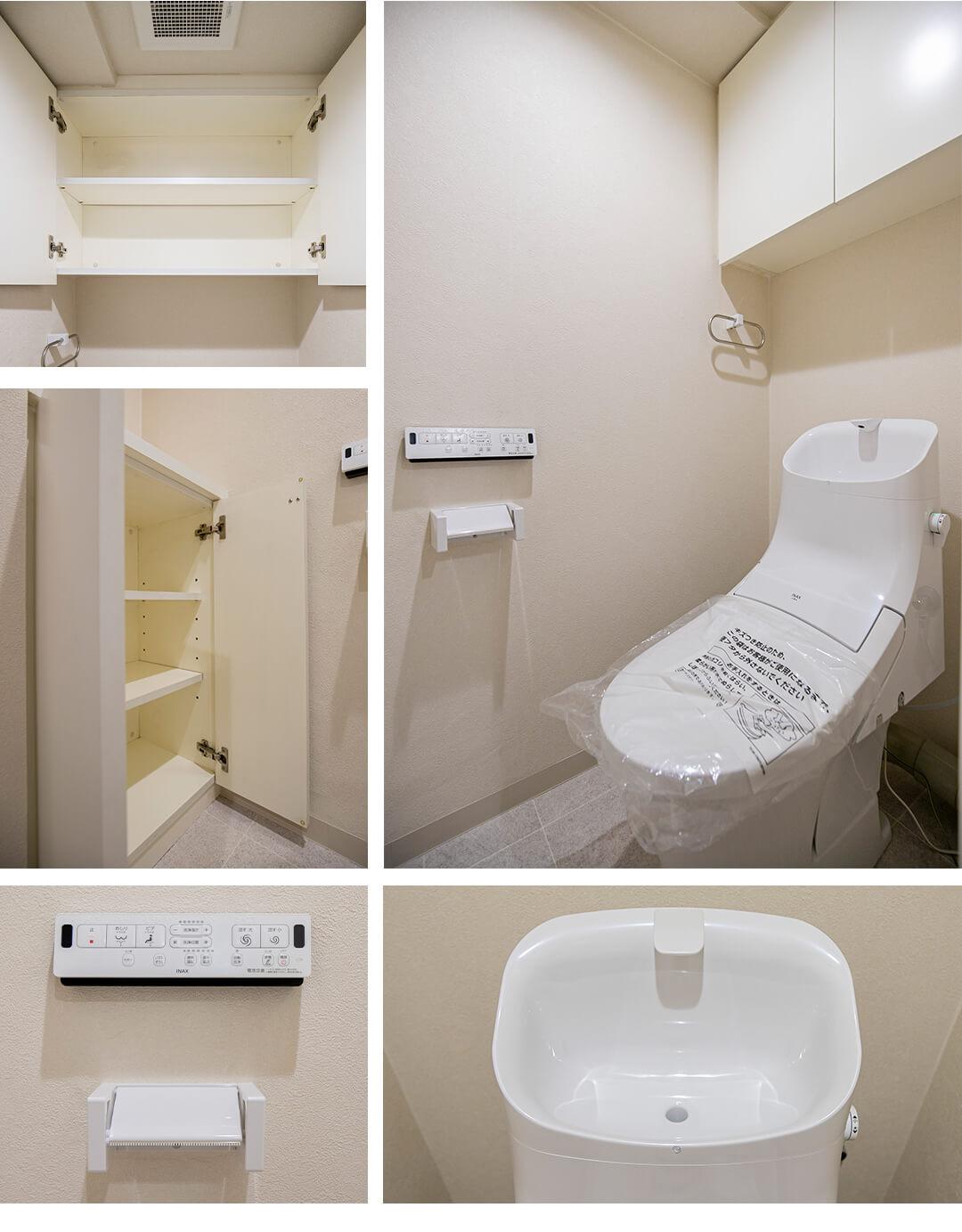 エクセルシオール初台のトイレ