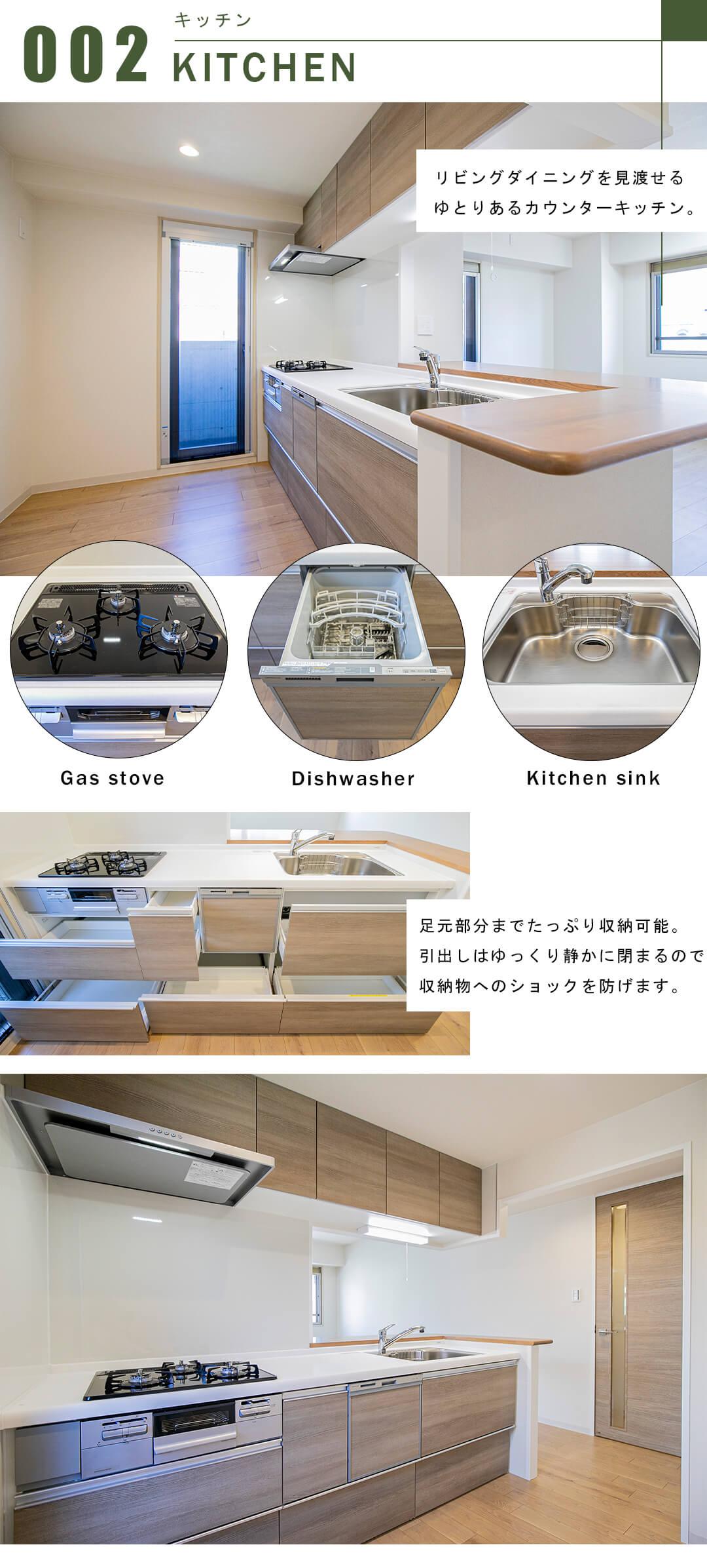 エクセルシオール初台のキッチン