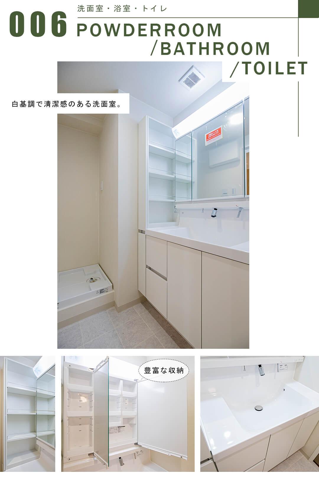 エクセルシオール初台の洗面室