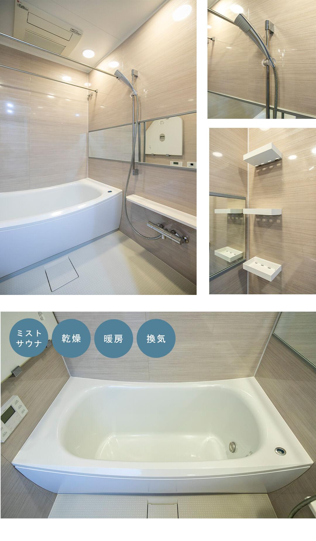 Brillia千代田左衛門橋の浴室