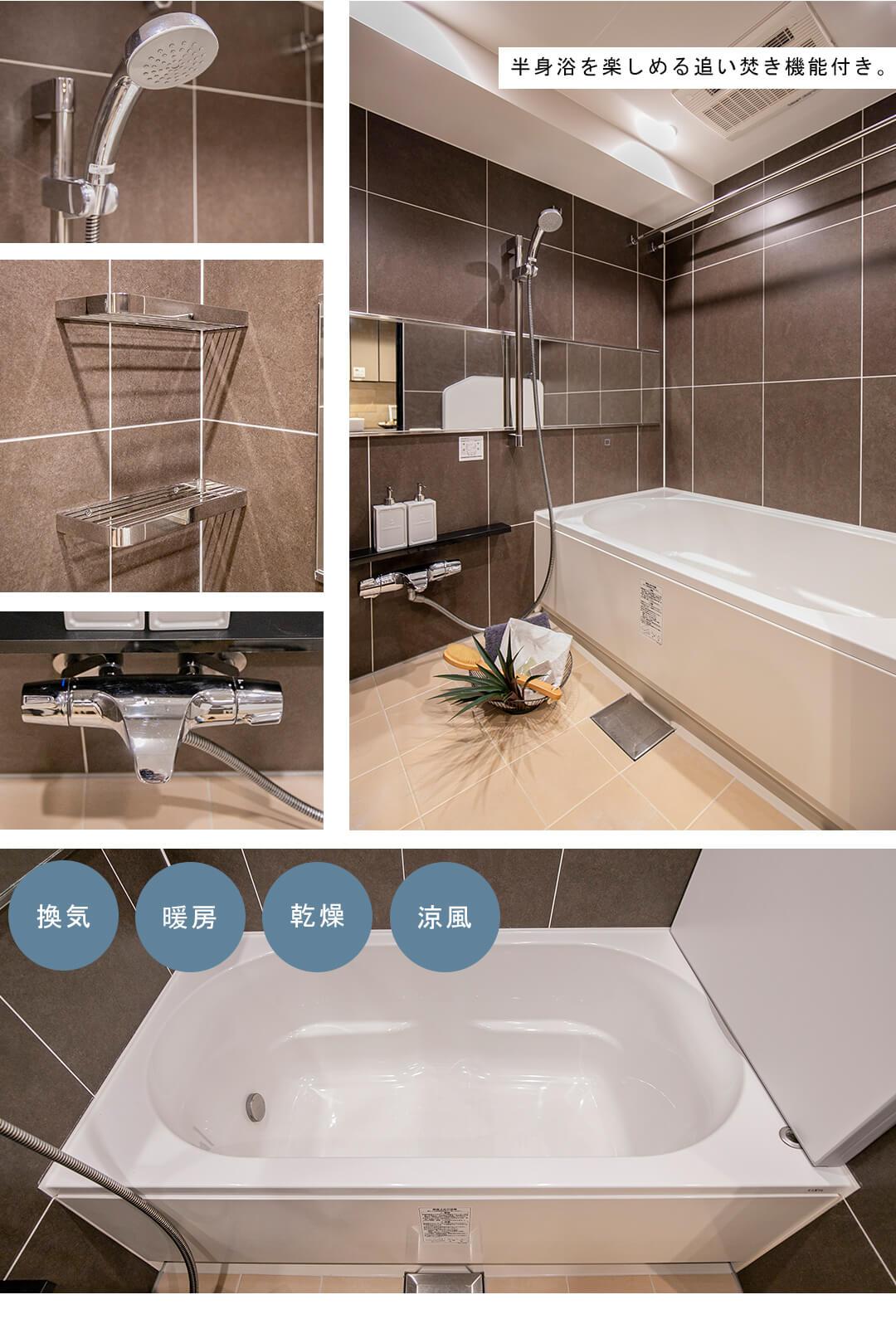 ベルクレール神宮の杜の浴室