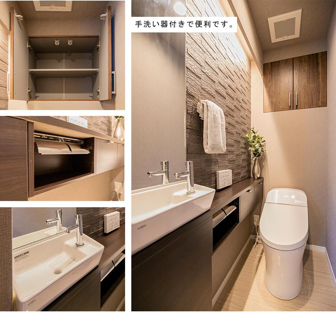 ベルクレール神宮の杜のトイレ