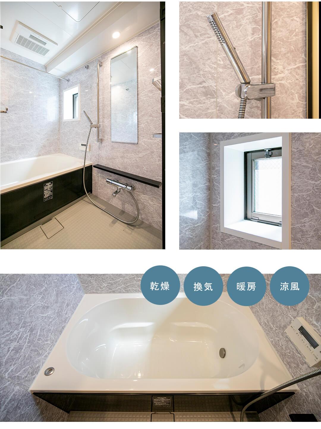 東急ドエルアルス恵比寿イストの浴室