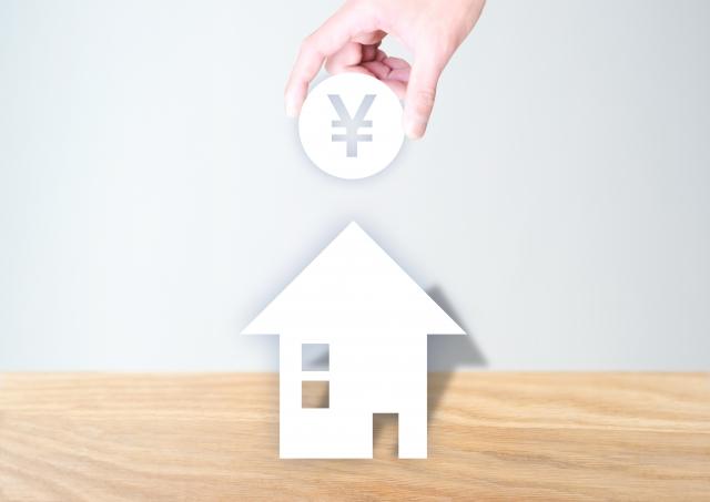 住宅ローンの変動金利に注意!固定金利を選ぶ方がメリットのあるケースをご紹介