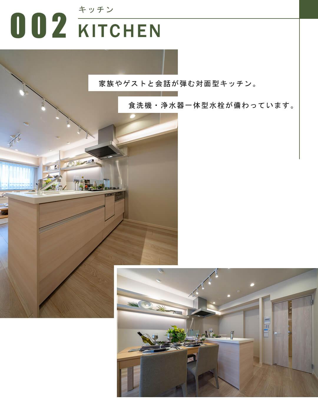 クレッセント麻布Ⅱのキッチン