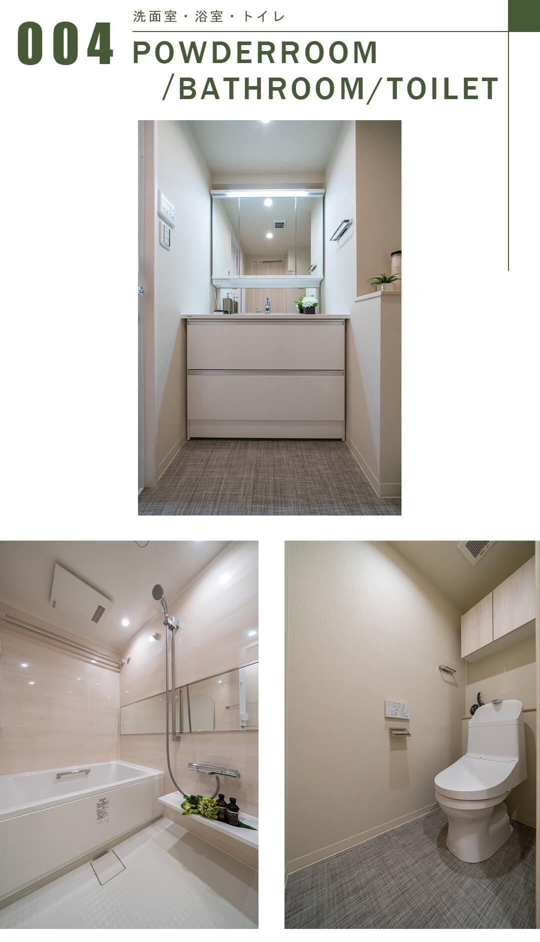 クレッセント麻布Ⅱの洗面室