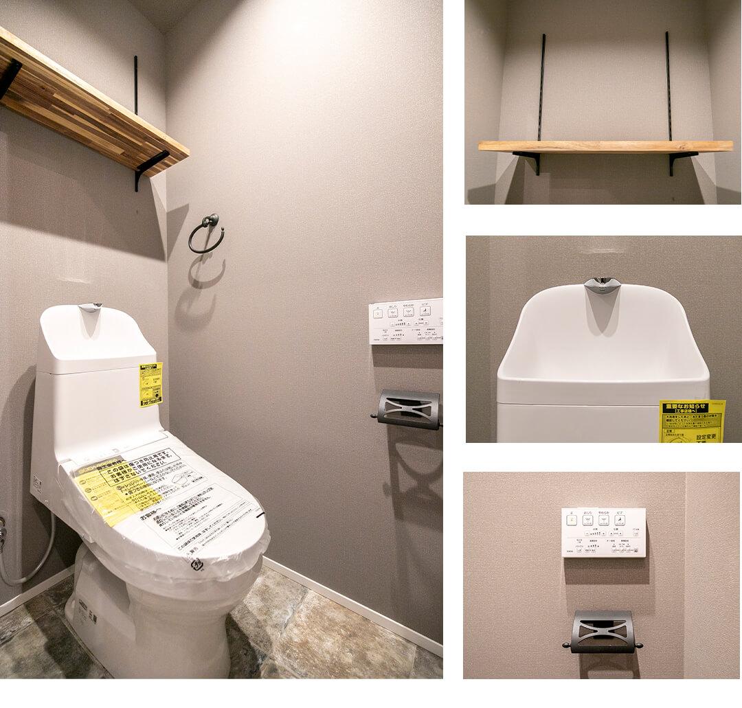 朝日ラ・パリオ油面公園のトイレ