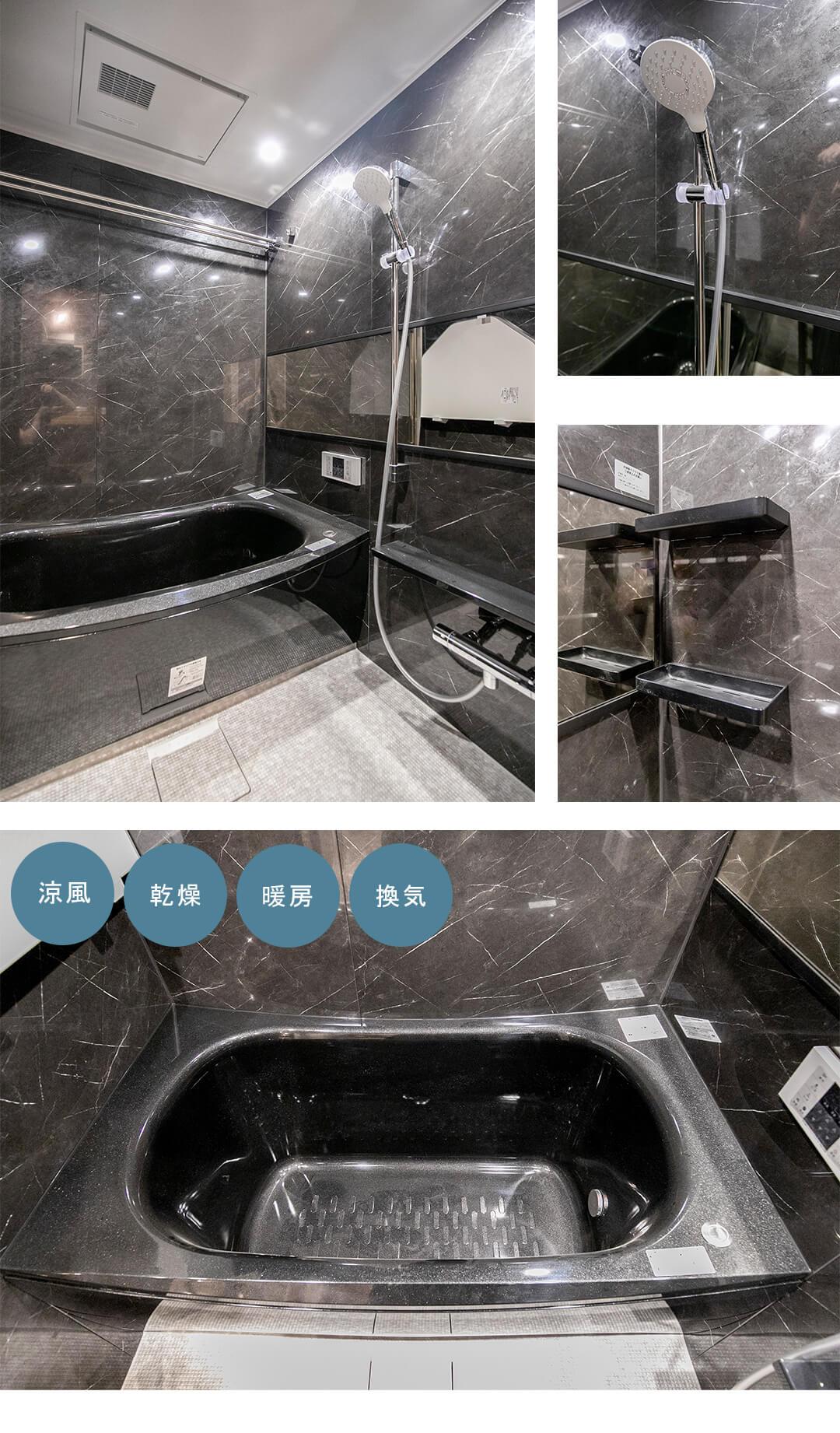 朝日ラ・パリオ油面公園の浴室