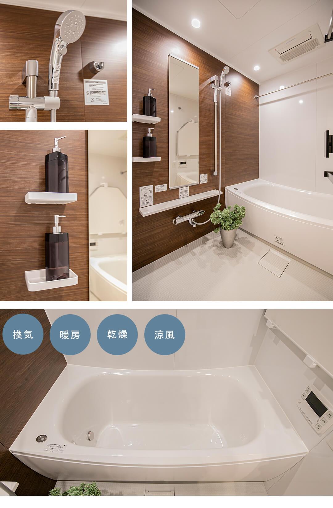 東京ビューマークスの浴室