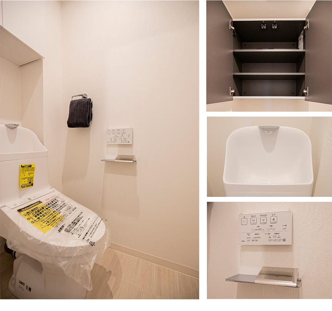 東京ビューマークスのトイレ