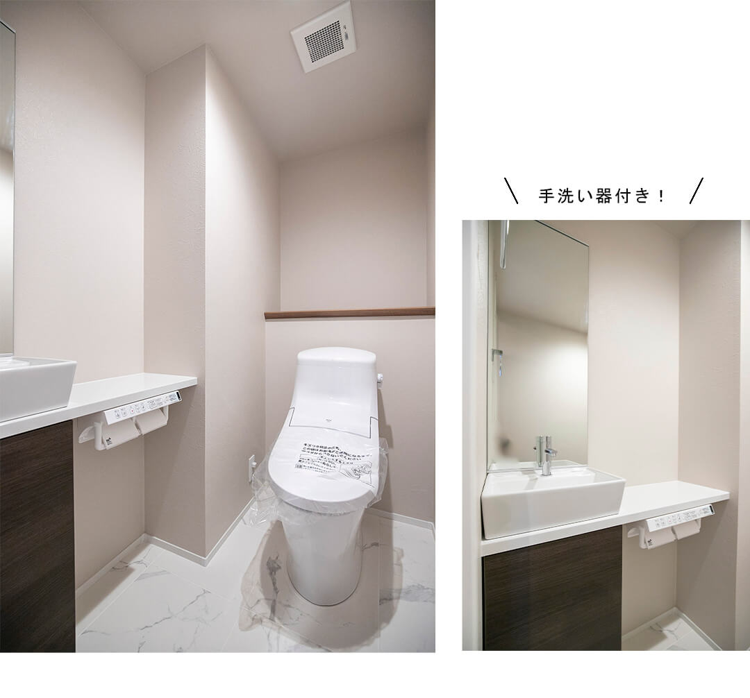 ディアナコート白金台のトイレ