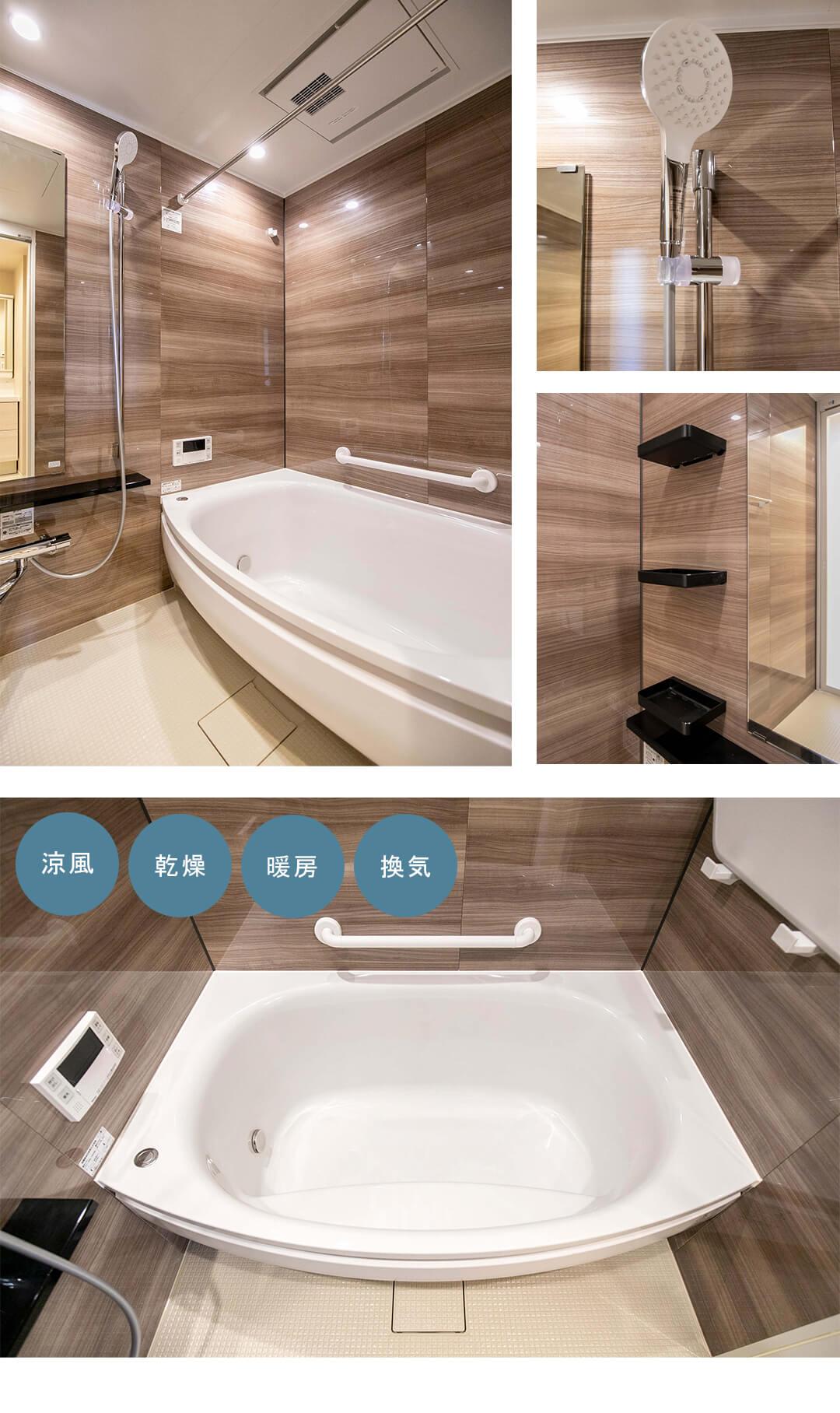 ディアナコート白金台の浴室