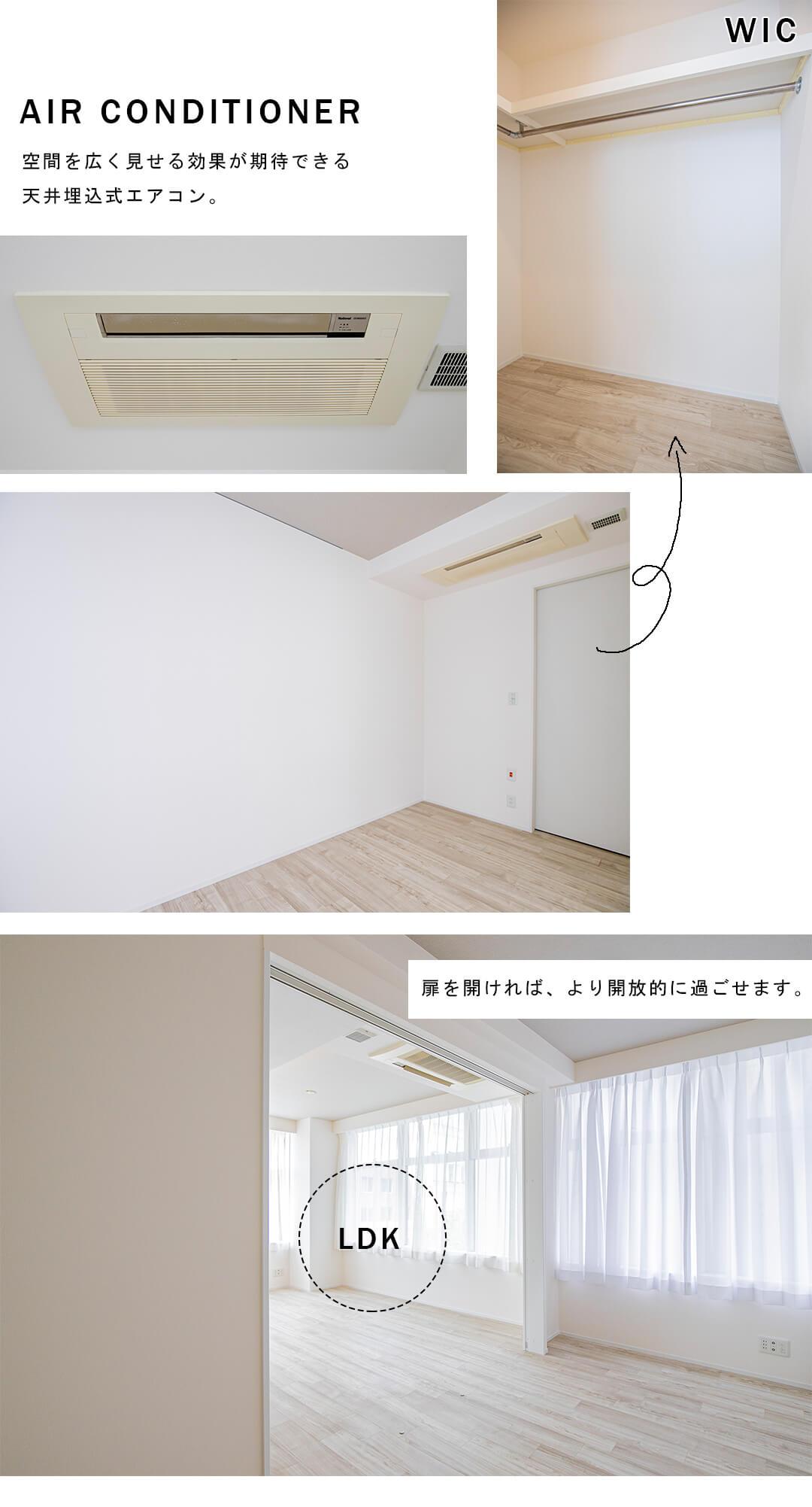 マジェスタワー六本木の寝室