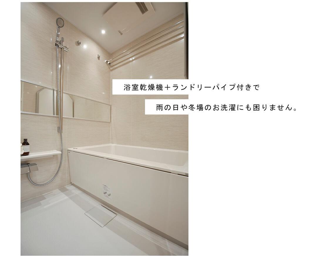 玉川スカイハイツの浴室