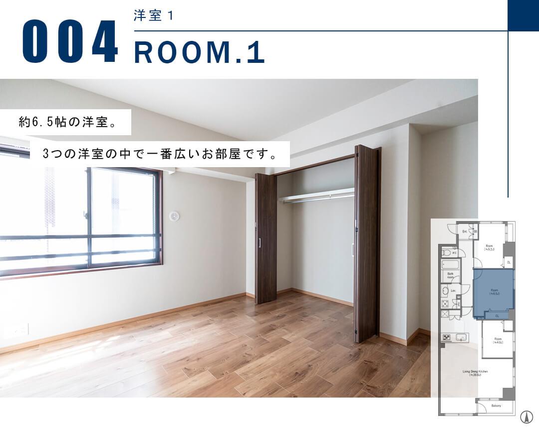 クレストフォルム東京日本橋の洋室1