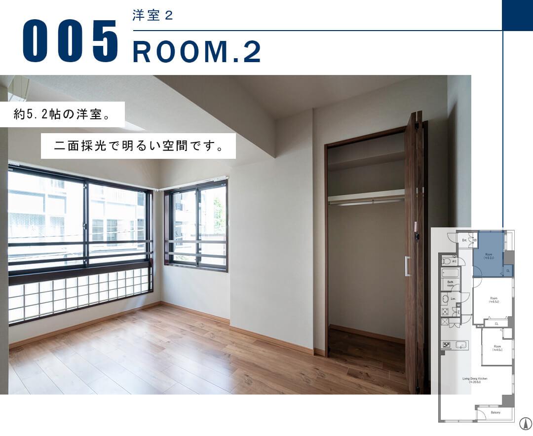クレストフォルム東京日本橋の洋室2