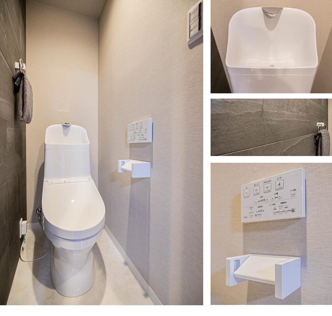 池袋ウエストヒルズのトイレ