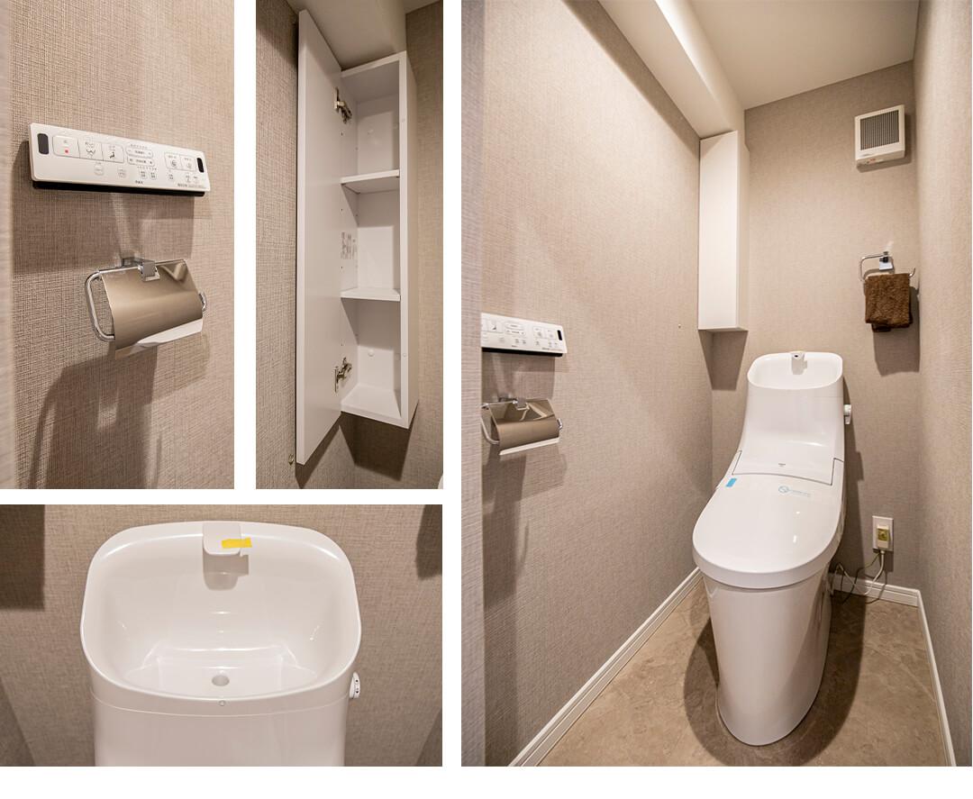 コープ第一駒場のトイレ