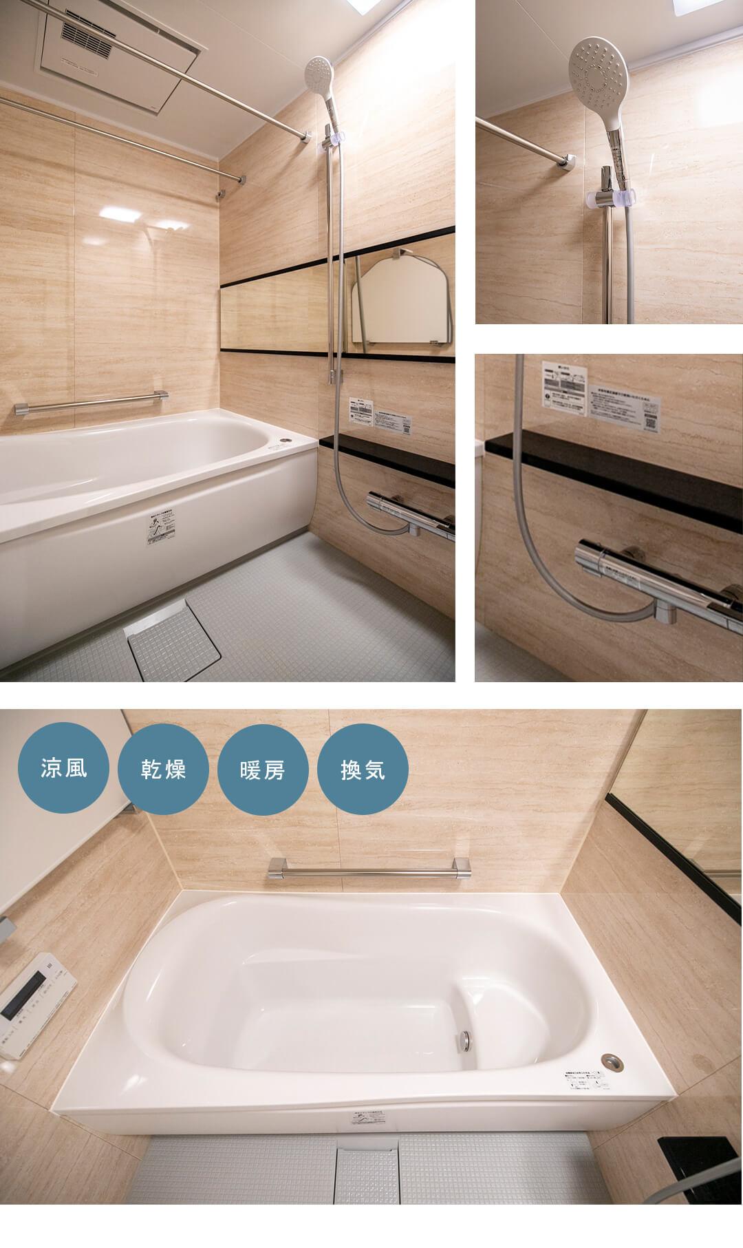 ハイネス溝の口の浴室