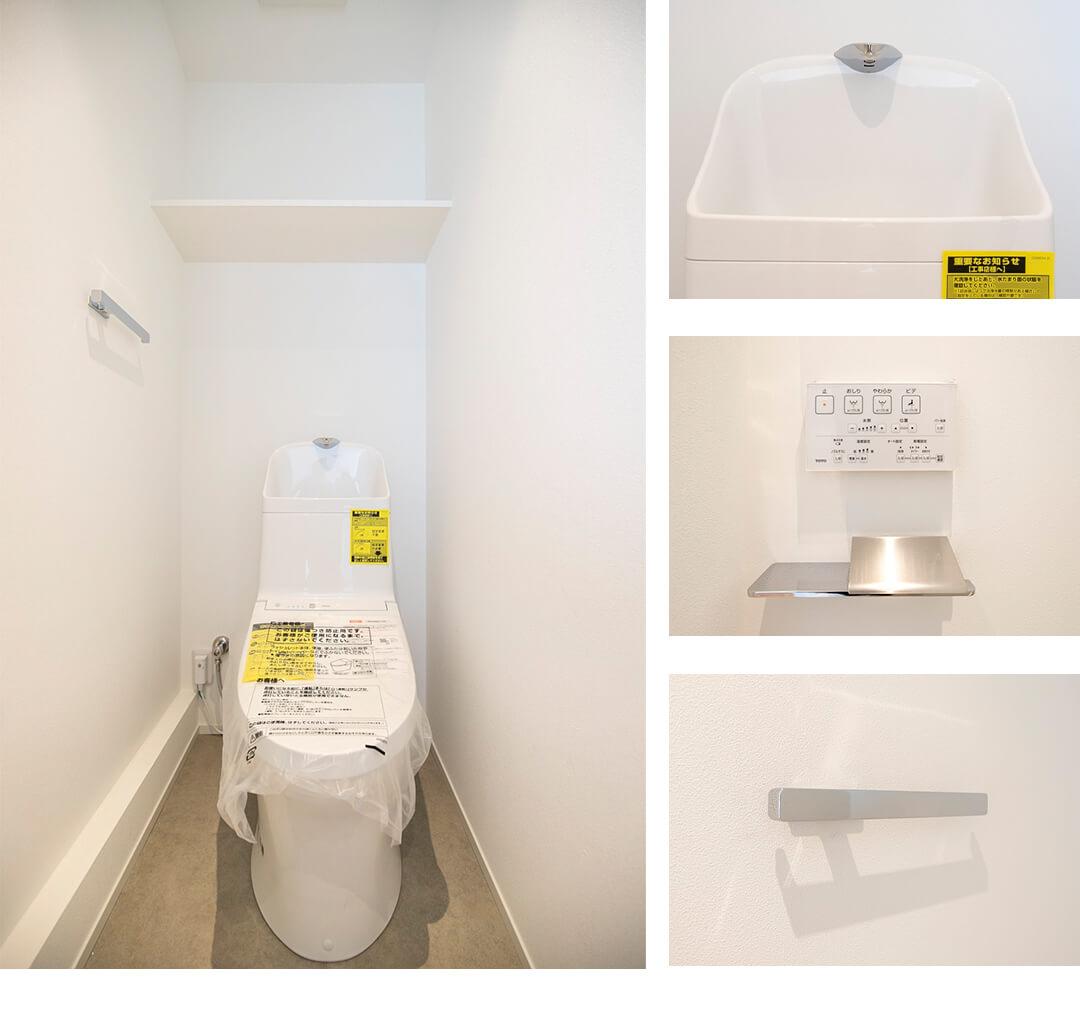 ハイネス溝の口のトイレ